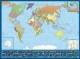 Политическая карта мира с флагами. Крым в составе РФ. На картоне с ламинацией